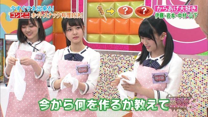 NOGIBINGO8 ホットスナック選手権 理々杏 蓮加 美月 麗乃 (39)