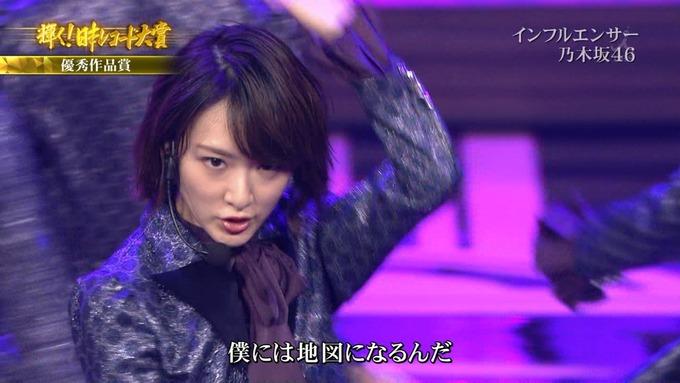 30 日本レコード大賞 乃木坂46 (70)