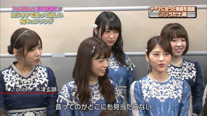 14 CDTV 乃木坂46① (93)