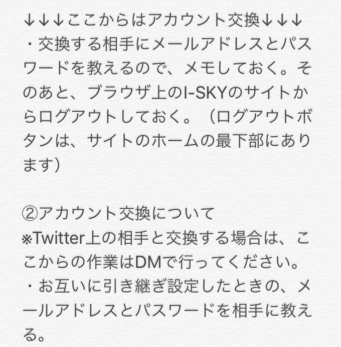 乃木坂46 乃木フェス2 (4)