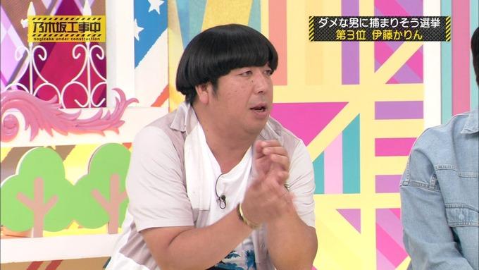 乃木坂工事中 将来こうなってそう総選挙2017⑨ (30)