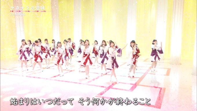 卒業ソング カウントダウンTVサヨナラの意味 (123)