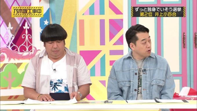 乃木坂工事中 将来こうなってそう総選挙2017③ (12)