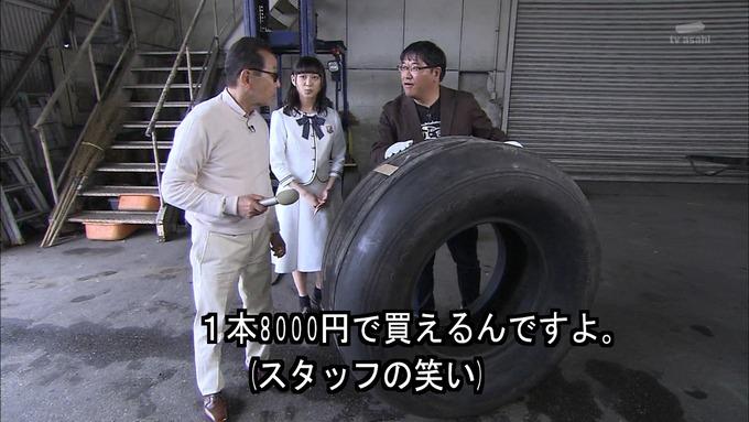 23 タモリ倶楽部 鈴木絢音① (25)