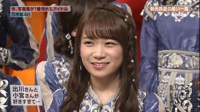 13 バズリズム02 乃木坂46i① (19)