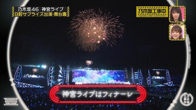 乃木坂工事中 日村密着⑦ (38)
