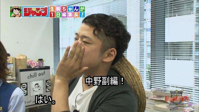 29 ジャンポリス 生駒里奈① (5)