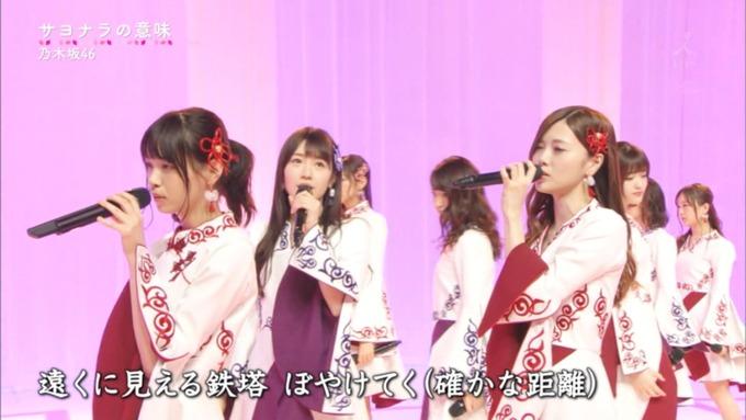 卒業ソング カウントダウンTVサヨナラの意味 (94)