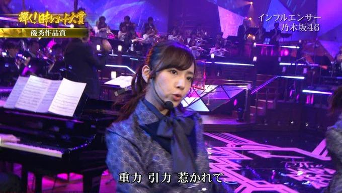 30 日本レコード大賞 乃木坂46 (97)