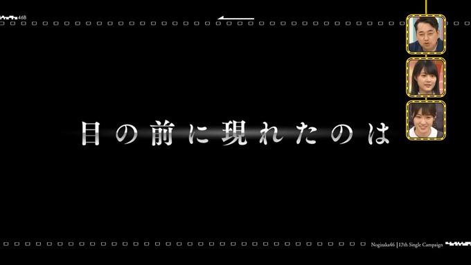 乃木坂工事中『17枚目シングルヒット祈願』氷の滝登り(49)