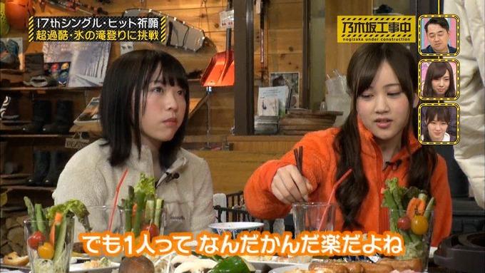 乃木坂工事中『17枚目シングルヒット祈願』氷の滝登り(25)