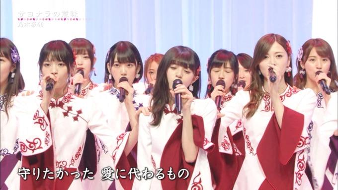 卒業ソング カウントダウンTVサヨナラの意味 (75)