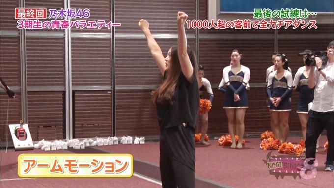 NOGIBINGO83期生 最後の試練② (53)