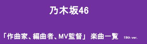 1st~19thシングル一覧 (1)
