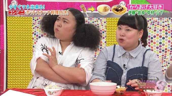 NOGIBINGO8 ホットスナック選手権 理々杏 蓮加 美月 麗乃 (91)