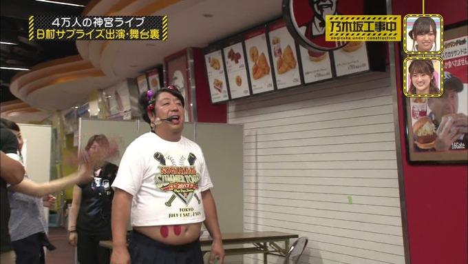 乃木坂工事中 日村密着⑦ (175)