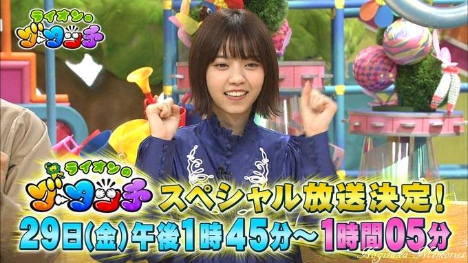 16 ライオンのグータッチ 西野七瀬② (5)