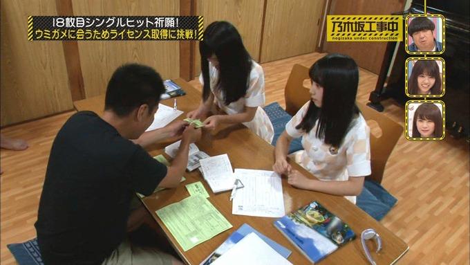 乃木坂工事中 18thヒット祈願③ (78)