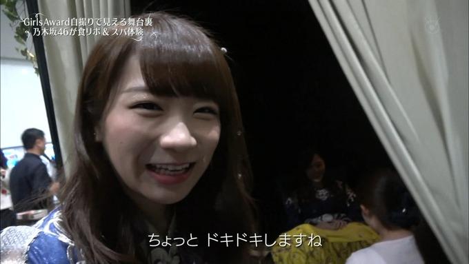30 めざましテレビ GirlsAward  A (70)