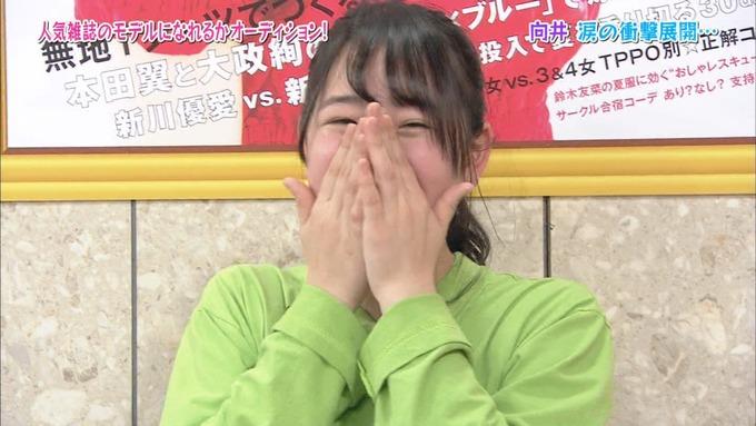 NOGIBINGO8 私服コーデ 向井葉月モデルデビュー (19)