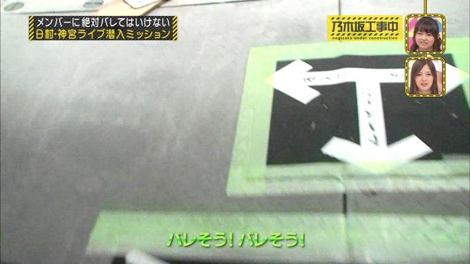乃木坂工事中 日村密着⑥ (43)