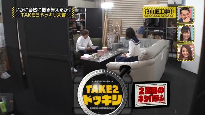 【乃木坂工事中】西野七瀬『ドッキリリアクション大賞』 (57)