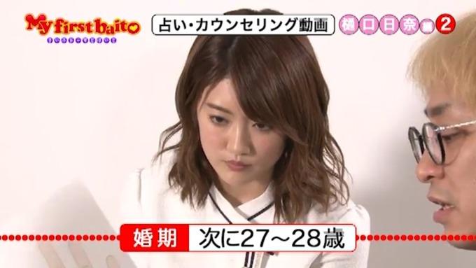 My first baito 樋口日奈④ (4)