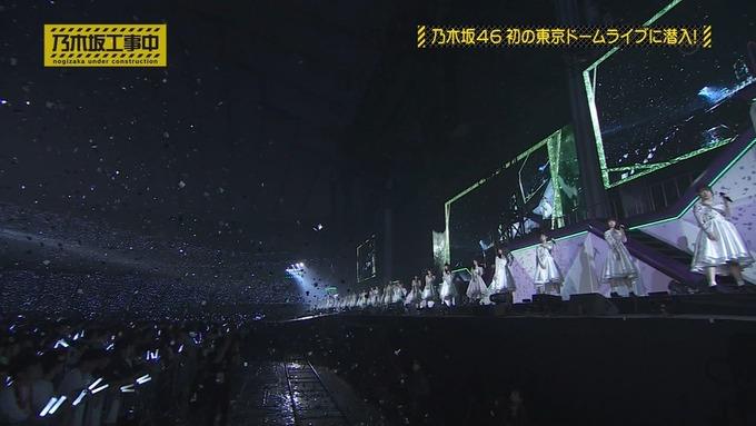 乃木坂工事中 鍋女王決定戦⑩ (59)