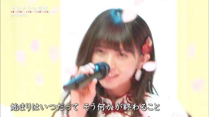 卒業ソング カウントダウンTVサヨナラの意味 (119)