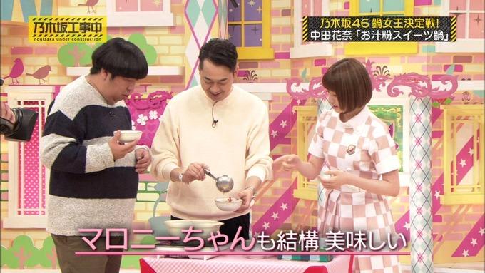 乃木坂工事中 鍋女王決定戦2⑮ (33)