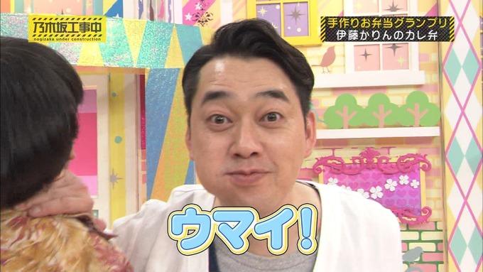 乃木坂工事中 お弁当グランプリ 伊藤かりん③ (11)