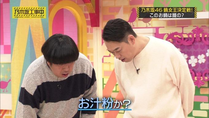 乃木坂工事中 鍋女王決定戦2⑬ (8)