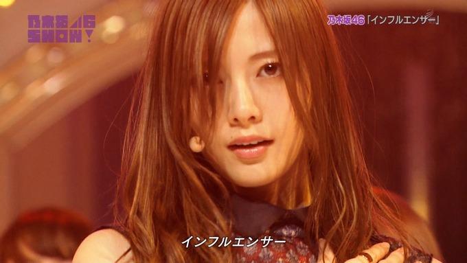 乃木坂46SHOW インフルエンサー (93)