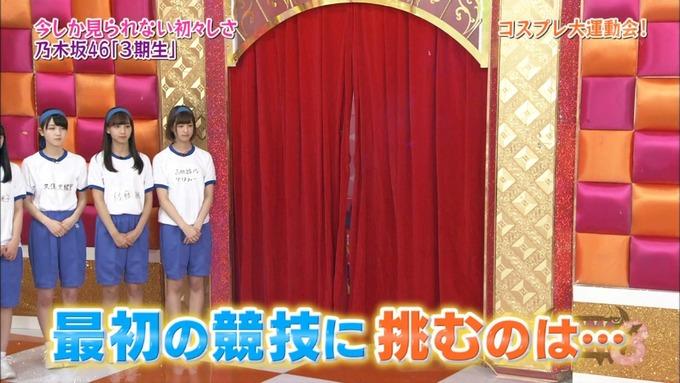 NOGIBINGO8 コスプレ大運動会 山下美月VS与田祐希 (1)