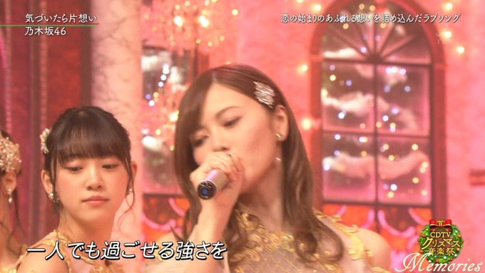 25 CDTVクリスマス 乃木坂46 (41)