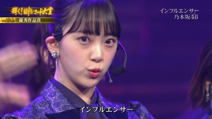 30 日本レコード大賞 乃木坂46 (39)