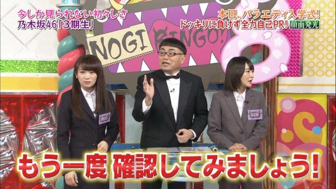 NOGIBINGO8 佐藤楓 自己PR (103)