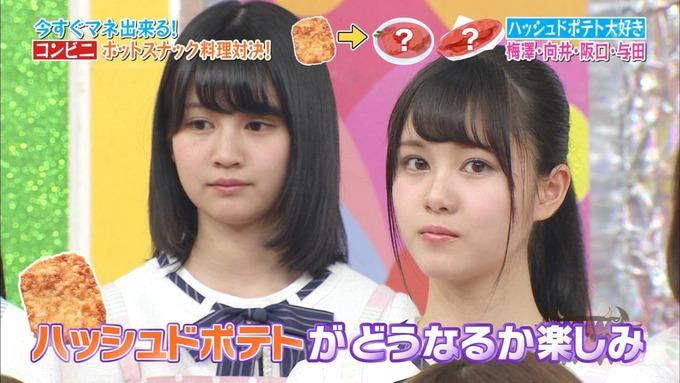 NOGIBINGO8 ホットスナック選手権 祐希 葉月 珠美 美波 (24)