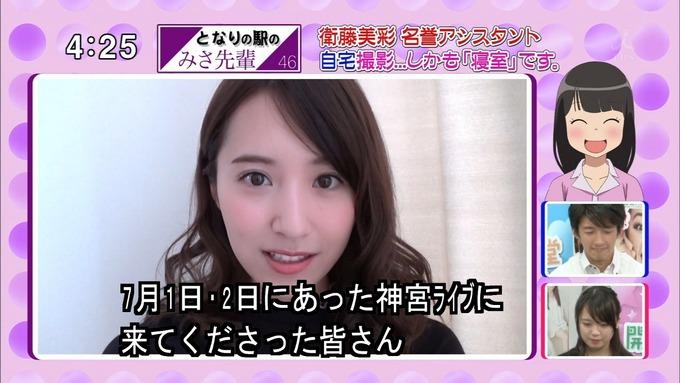 22 開運音楽堂 衛藤美彩 (22)