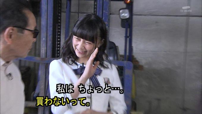 23 タモリ倶楽部 鈴木絢音① (27)