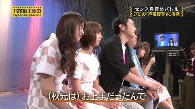 乃木坂工事中 センス見極めバトル⑪ (35)