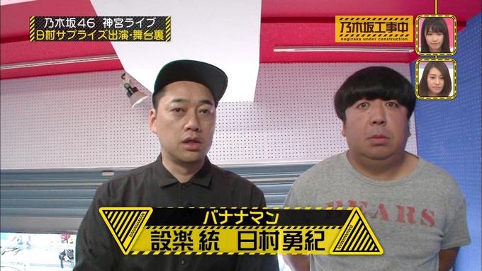 乃木坂工事中 日村密着⑤ (11)