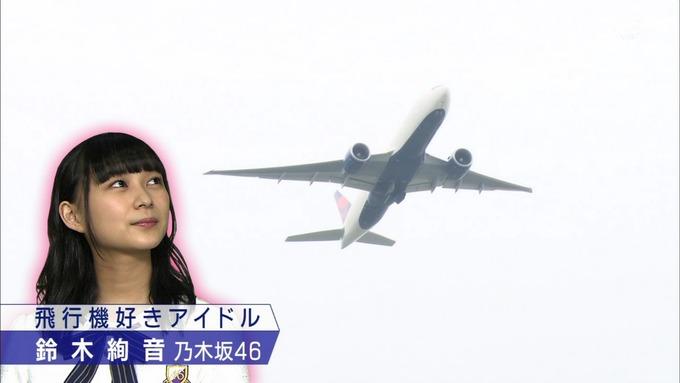 23 タモリ倶楽部 鈴木絢音① (31)