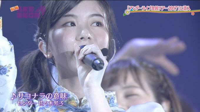 乃木坂46SHOW アンダーライブ (55)