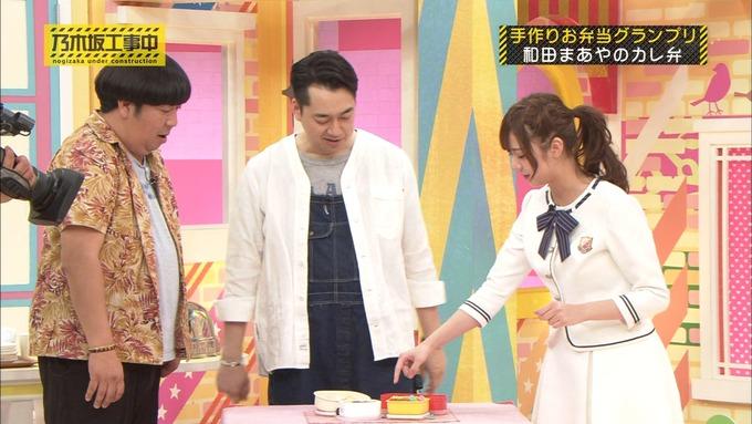 乃木坂工事中 お弁当グランプリ 和田まあや① (46)