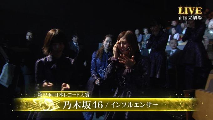 30 日本レコード大賞 受賞 乃木坂46 (11)