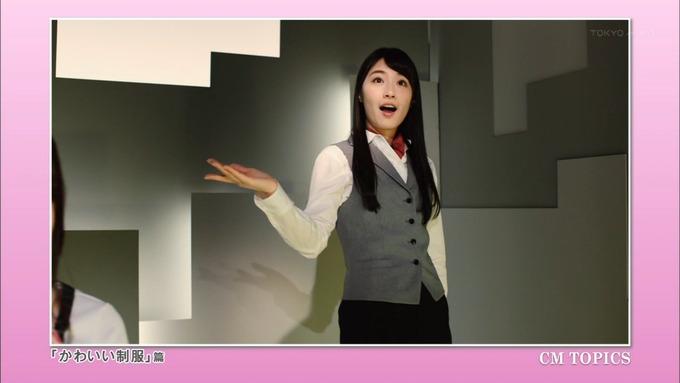 CM INDEX 乃木坂46 バイトル (48)