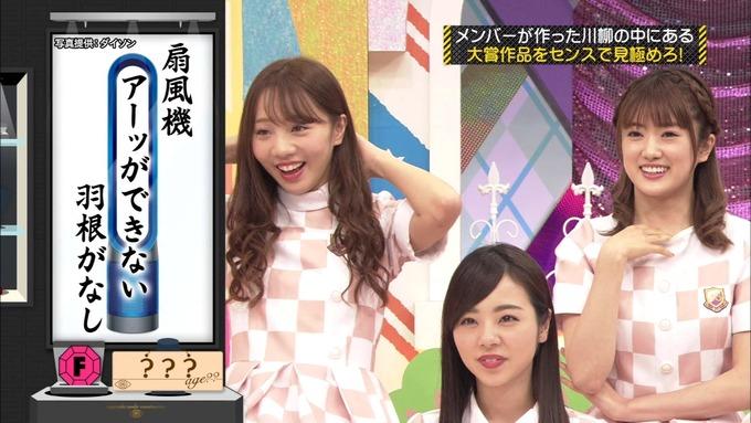 乃木坂工事中 センス見極めバトル③ (28)