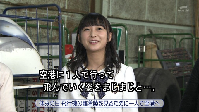 23 タモリ倶楽部 鈴木絢音① (36)