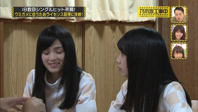乃木坂工事中 18thヒット祈願③ (62)